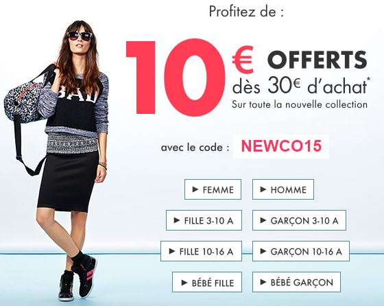 code promo gémo collection 2015