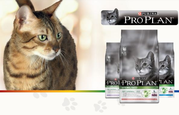 purina proplan sterilised