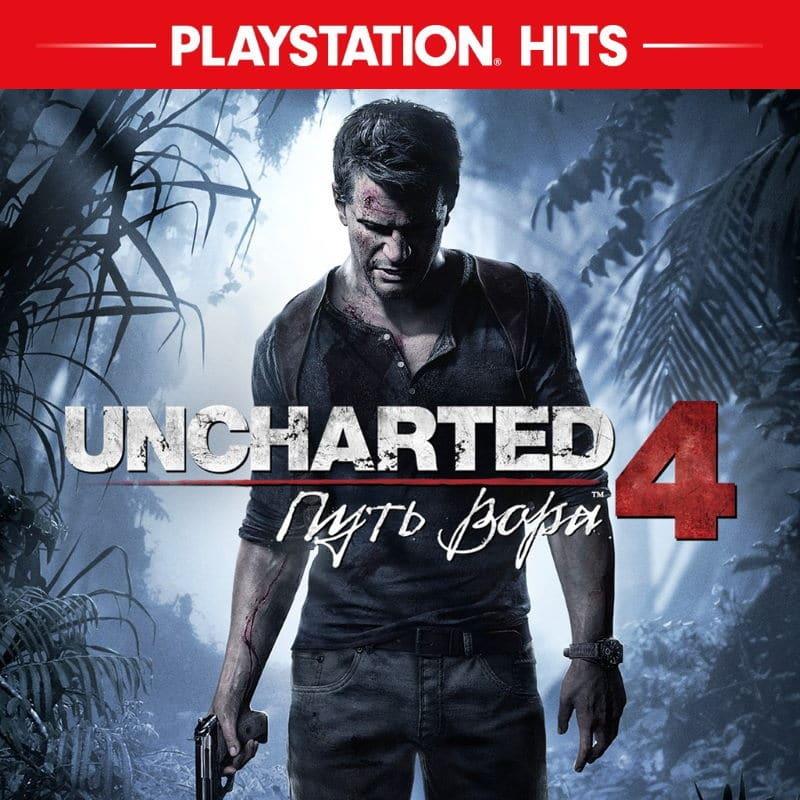 Uncharted 4: A Thief's EndEdition Numérique à 9,99 € sur PlayStation Store